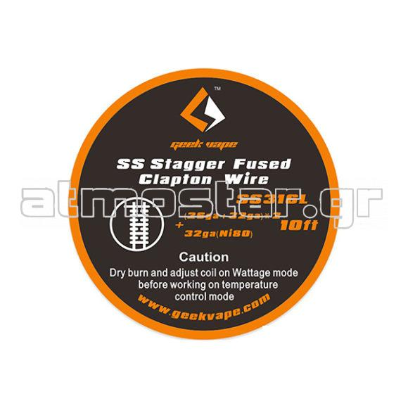 GeekVape SS Stagger Fused Clapton Wire 3m