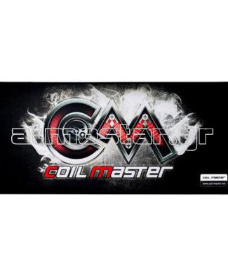 Coil Master Building Mat pad