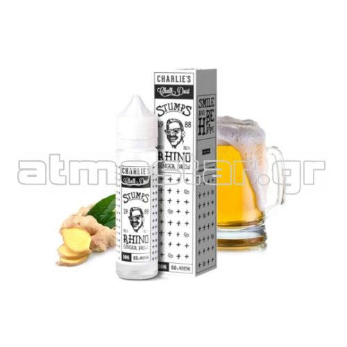 Rhino - Stumps by Charlie's Chalk Dust