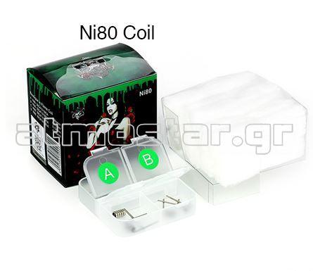 Demon Killer Wick & Flame Coil Ni80 box