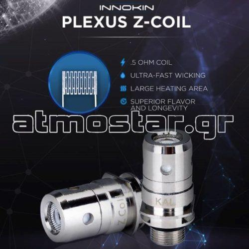 plexus-z-coil-05ohm-for-zenith-tank-innokin (1)